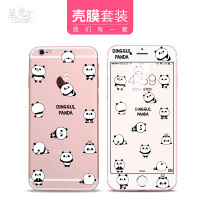 苹果6手机壳硅胶防摔软壳iphone6plus卡通全包保护套韩国