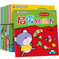 12本儿童启蒙贴纸书2-3-4-6岁宝宝趣味卡通粘贴贴画早教益智玩具5