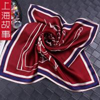 上海故事100%桑蚕丝长颈鹿印花多色小方巾女韩国百搭空姐职业丝巾