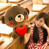 布朗熊公仔毛绒玩具泰迪熊抱抱熊玩偶布娃娃抱枕送女友生日礼物