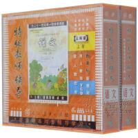 人教版 特级教师辅导 语文三年级 上下册 16VCD 武琼
