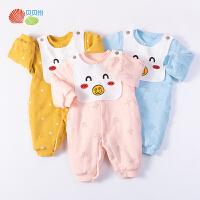 贝贝怡童装新生婴儿儿衣服连体衣冬季宝宝夹棉加厚保暖棉哈衣