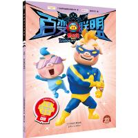 猪猪侠之百变联盟08(许愿!虹金鱼的秘密!)