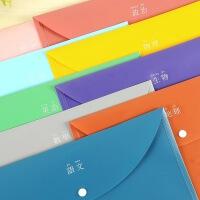 初品PNKA4-3456科目纽扣袋物理A4创意文具文件袋资料袋档案袋子韩式风格大中小学生幼儿园男女孩学习办公开学科目分