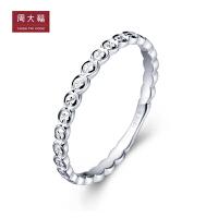 周大福 年青专区雕纹花瓣925银戒指AB36436>>定价