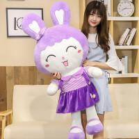 兔子毛绒玩具小白兔超萌玩偶布娃娃睡觉抱枕公仔可爱韩国儿童女孩
