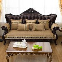 四季通用雪尼尔沙发垫垫子布艺皮巾加厚防滑中式实木红木坐垫咖啡