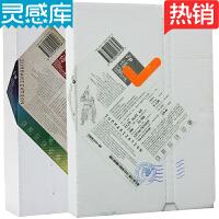印谱 合订本 第二版第三版 中国印刷工艺样本专业版 平面设计图书 灵感库图书