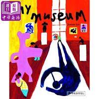 【中商原版】Joanne Liu 我想像的博物馆 英文原版 My Museum 精装 美术艺术 美育