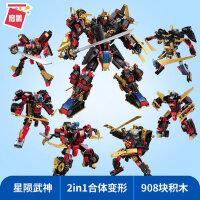 启蒙积木拼装玩具5男孩变形合体金刚机器人儿童益智玩具6-8-10岁
