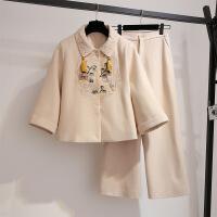 唐装女秋装两件套中国风改良旗袍上衣毛呢汉服外套女裤子秋冬套装 杏色