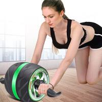 男女士运动健身器材家用减肚子收腹部静音滚滑轮健腹轮回弹腹肌轮男女通用