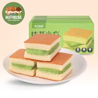 【爆品直降_抹茶/香蕉小方蛋糕750g】夹心蛋糕点心办公室早餐