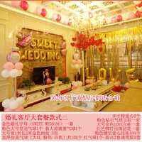 婚房整体套餐铝膜字母气球套餐装饰结婚用品婚礼求婚背景墙布置