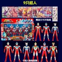 奥特曼超人怪兽玩具赛罗欧布捷德变身器圆环银河火花人偶超人套装