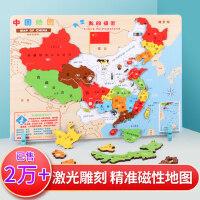 木制中国地图拼图磁性世界儿童益智力开发玩具男女孩积木3-4-6岁8