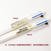 日本无印良品MUJI六角6色圆珠笔0.7多色笔 3色 可刻字