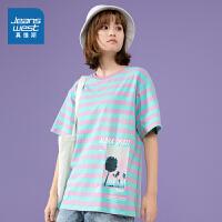 [到手价:45.9元]真维斯女装 夏装新款弹力织间平纹布圆领印花短袖T恤