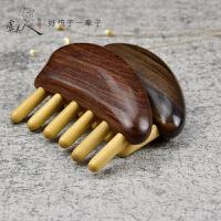 檀木梳插齿粗齿宽齿头部经络头皮按摩梳子