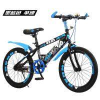 儿童自行车20/22寸8-10-11-12-13岁小学生男孩中大童变速山地单车 其它