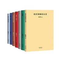 正版全新 韩寒杂文集:杂的文+可爱的洪水猛兽+青春+我所理解的生活+零下一度+就这么漂来漂去+通稿二零零三(套装共7册