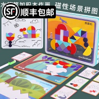 智力�和�七巧板拼�D2-3-4-5-6�q����益智男女孩木�|早教磁性玩具