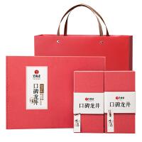 �福堂茶�~ 2020春茶新茶私房茶口碑��井茶 茶�~�Y盒 明前茶200g