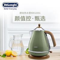 Delonghi/德龙KBO2001(橄榄绿)电热水壶 食品级304不锈钢 1.7升 大容量 自动断电
