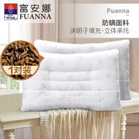 【春节不打烊 年货直降】富安娜家纺 草本健康蓬松回弹决明子安睡枕芯 白色 一对装