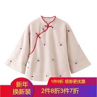 茶服女中式毛呢外套秋冬季禅服中国风棉袄唐装套装棉衣上衣夹棉女 杏色上衣