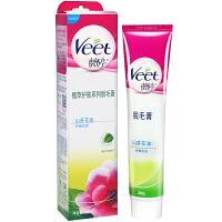 Veet 薇婷植萃护肤系列脱毛膏(山茶花油)200克