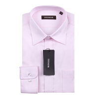 Youngor/雅戈尔新品男士商务正装免烫粉色婚庆长袖衬衫 VP6417