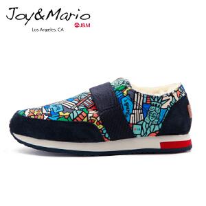 jm快乐玛丽女鞋涂鸦加绒保暖棉鞋女冬季运动休闲鞋一脚蹬懒人布鞋