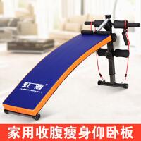 腹肌板运动器材仰卧起坐板练臂肌 多功能仰卧板家用健身器材