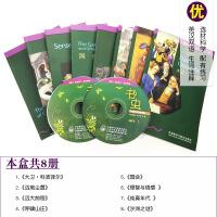 z书虫5级全套(适合高二高三年级+MP3光盘)牛津英汉双语读物高中大学考研中英文对照读物英语小说故事世界名著课外阅读书