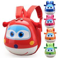 防走失书包卡通幼儿园宝宝男女孩儿童蛋壳可爱小背包1-3岁5-6岁4