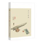 吕三 加减 吕斌 北方文艺出版社 9787531734932