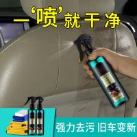 汽车内饰清洗剂用品大全车清洁顶棚真皮座椅神器泡沫洗车液黑科技