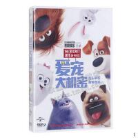 正版现货包发票新索DVD爱宠大机密电影碟片正版高清动画光盘中英双语发音字幕