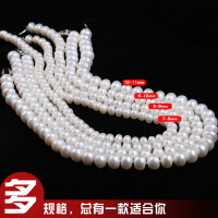 天然珍珠项链饱满强光淡水s925纯银防锁骨颈链送妈妈生日礼物