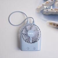 便携USB小风扇迷你充电提绳风扇台式静音随身挂绳电扇大风力学生 台式 梦幻蓝