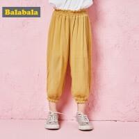巴拉巴拉女童裤子宝宝小童夏装新款童装儿童七分裤轻薄灯笼裤