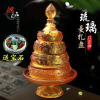 八吉祥琉璃曼扎盘藏传佛教用品密宗法器佛具佛堂供修曼茶罗琥珀色
