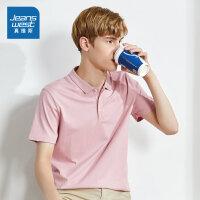 [3折到手价:55.6元]真维斯男装 2020春装新款 纯棉平纹POLO领修身短袖T恤