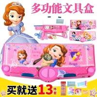 儿童文具盒女 小学生1-3年纪铅笔盒女小学生多功能笔盒幼儿园韩国