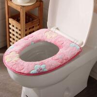 欧润哲 4只装 卫生间珊瑚绒制马桶垫 魔术贴款保暖厕所垫防水