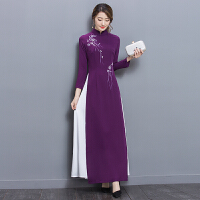 原创设计 奥黛中国风女装气质改良旗袍长款复古连衣裙茶服 紫色