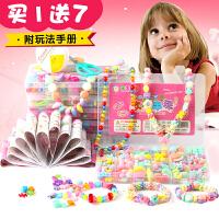 儿童串珠手工diy材料包益智女孩穿珠子项链手链饰品训练玩具