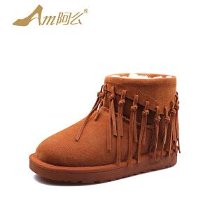 【冬季清仓】阿么牛皮雪地靴羊毛短筒女鞋牛皮加厚保暖流苏平底防滑女靴冬靴子