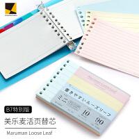 便签小本子便携便条纸 日本满乐迷你版活页本替芯